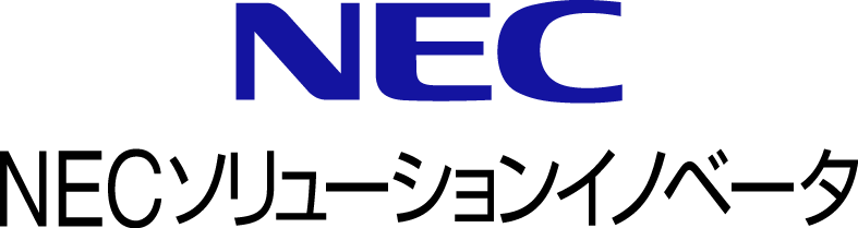 nec solution innovators